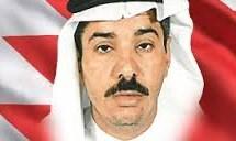 Bahraini Shia Man Martyred Of Tear Gas Inhalation
