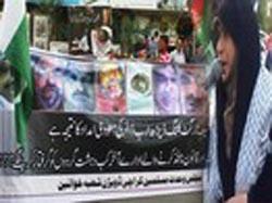 طالبان اور ان کی پشت پناہ جماعتیں پاکستان کیلئے زہر قاتل ہیں، خانم زہرا نجفی