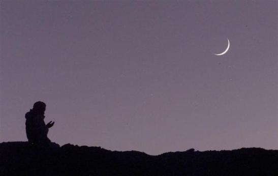 Muslims begin observing fasting month of Ramadan