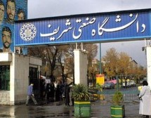 EU court scraps bans on Iran's Sharif University