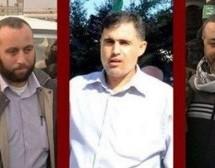 Iran condemns Israel's killing of Hamas commanders