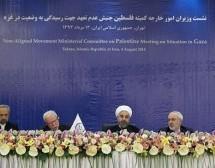 Iran blasts UN Security Council inaction on Gaza