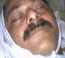 Karachi Another Shiite victims of SSP