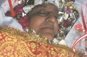 سید مجتبی کمال شاہ شہید