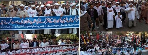 گستاخانہ خاکوں اور شیعہ ٹارگٹ کلنگ کیخلاف شیعہ علما کونسل کا کراچی میں کفن پوش ماتمی جلوس
